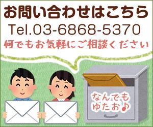 東京都江戸川区小岩の便利屋