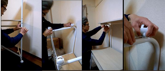 安い 家具の組み立て代行