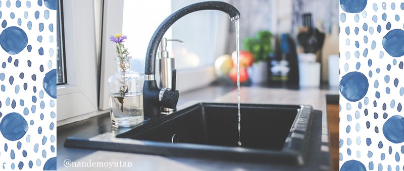 水つまり 排水口 トラブル