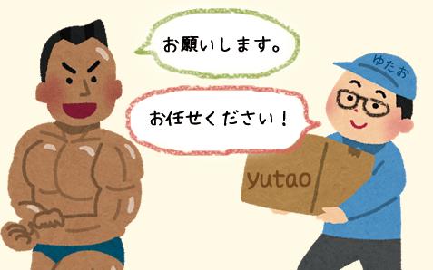東京都 江戸川区 家具移動